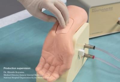 M99 - Arterial Puncture Wrist