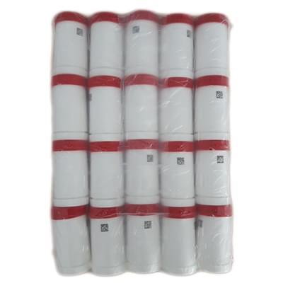 Kelímky Topitec s výtlačným pístem a šroubovacím víčkem - 30g-42ml